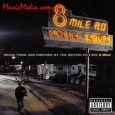 8 MILE (SOUNDTRACK) 2LP