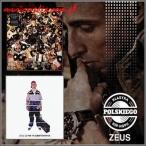 ALBUM ZEUSA I CO NIE MA SOBIE RÓWNYCH