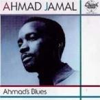 'AHMAD'S BLUES - ''CHESS JAZZ SERIES'''