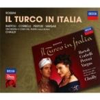 ROSSINI:IL TURCO IN ITALIA (DECCA OPERA)